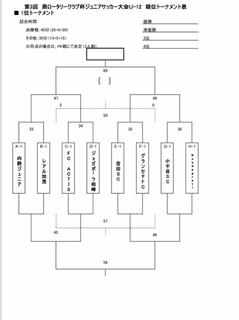 093DE11F-E802-4D84-8F6E-279E8F28A352.jpg