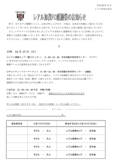 0BD3D649-3759-4E2F-A4BE-310110576C62.jpg