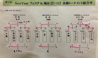 0F7CDA9D-7E3F-47C3-B82C-6A408B9A5F0A.jpg