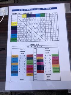 1035771E-9863-4FDC-9C0A-A31591587362.jpg