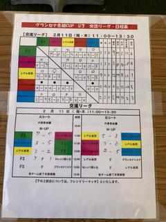 11082082-12EE-48B9-B448-8ED12C4ABDB0.jpg