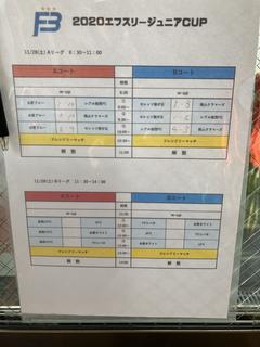 12C100B6-9BEA-472F-A8B8-8980BEFCF115.jpg