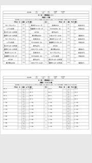 1C55D66E-A39D-4B00-884E-8D4F414A1775.png