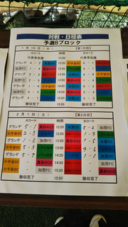 23AB857B-9FCF-4D09-96BD-47345BB8304A.jpg