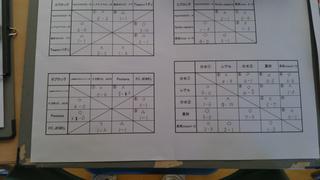 3A5D80B7-400C-4E3A-96E2-7FCA86334258.jpg
