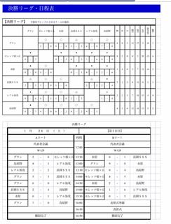 45B71C70-9189-42E6-B7FA-9E9DC17D874A.jpg