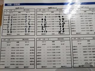 4D435291-0B84-4DA4-B19A-E60E36D7E5F4.jpg