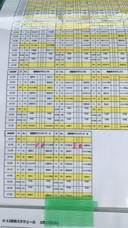 6586E3EF-E65F-4B29-86E9-92B3643ECB53.jpg
