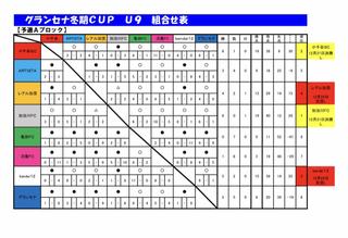 8DAE13F7-5FC8-40F7-B601-115B6464074C.jpg