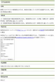 90ACB315-7AAB-4093-8710-95F2184AC016.jpg