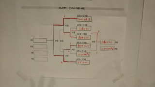 C1E5ABB8-30A2-413E-86FE-7C79FE78D6ED.jpg