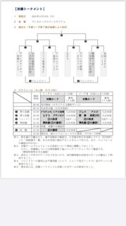 CD8955DF-1621-4405-94E5-14860A5B9747.png