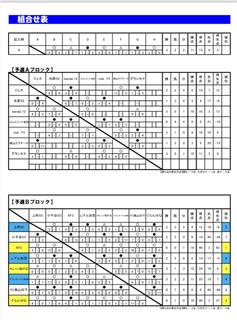 D40CC22C-1B37-4EB4-B773-789A017AD4C0.jpg