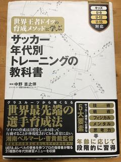 FFFB6706-487C-4451-BF11-8AF7317FC901.jpg