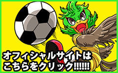 """""""レアル加茂FC"""